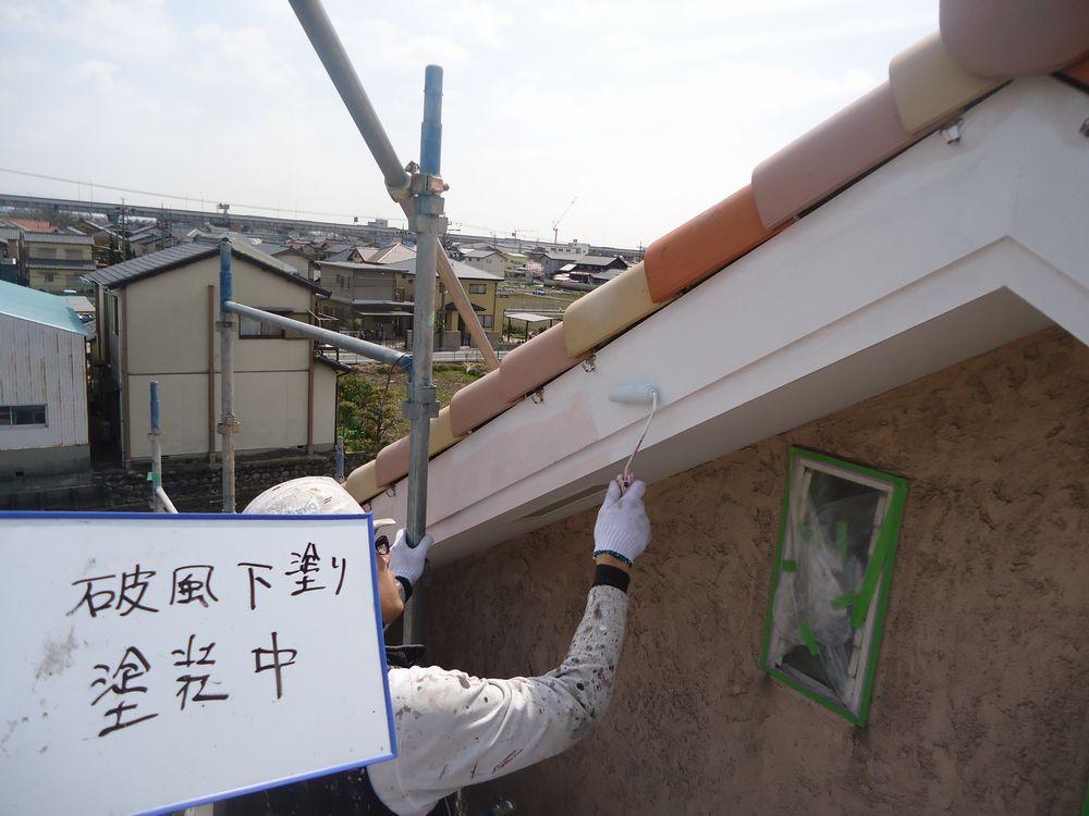 <p>破風板下塗り中です。</p>
