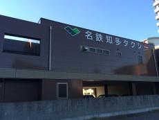 愛知県半田市名鉄知多タクシー、事務所塗り替え工事をご紹介します。  看板を新設するとゆうこ...