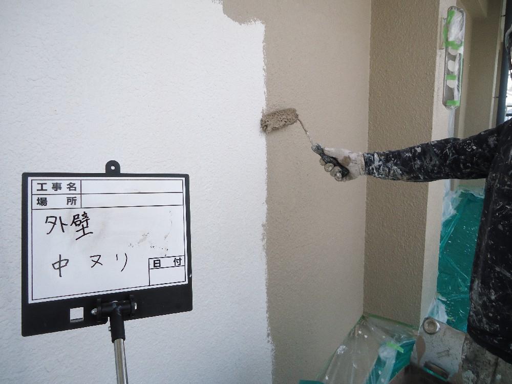 <p>外壁RC 中塗り中です</p>
