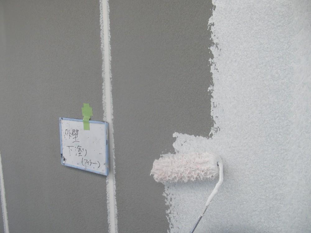 <p>外壁・ALC 下塗り2回目です</p>