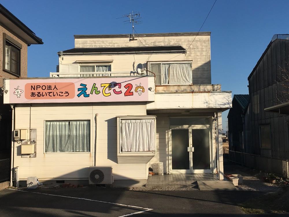 あま市 あるいていこう(えんでこ2) 様  外壁・屋根塗装