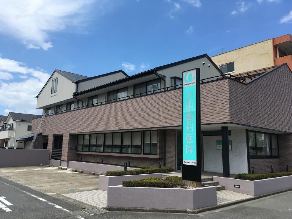 あま市 上田歯科様 外壁・屋根塗装 ベランダ防水 のご紹介をさせていただきます。  築23...