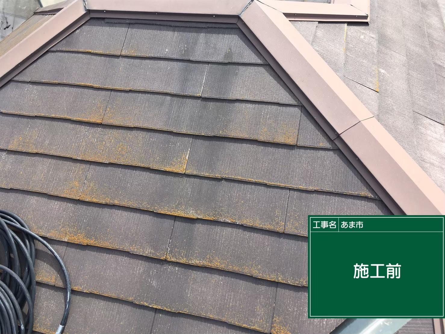 <p></p> <p>屋根施工前です。</p> <p>コケが確認できます。洗浄で落としていきます。</p> <p></p>