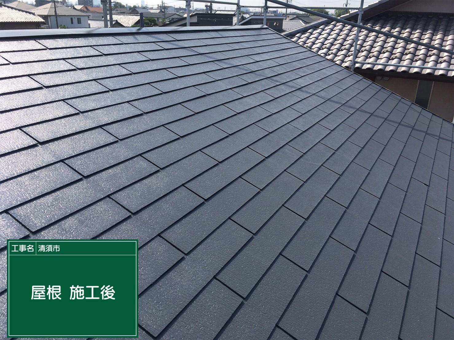 <p></p> <p>屋根カラーベスト 完了です。</p> <p></p>