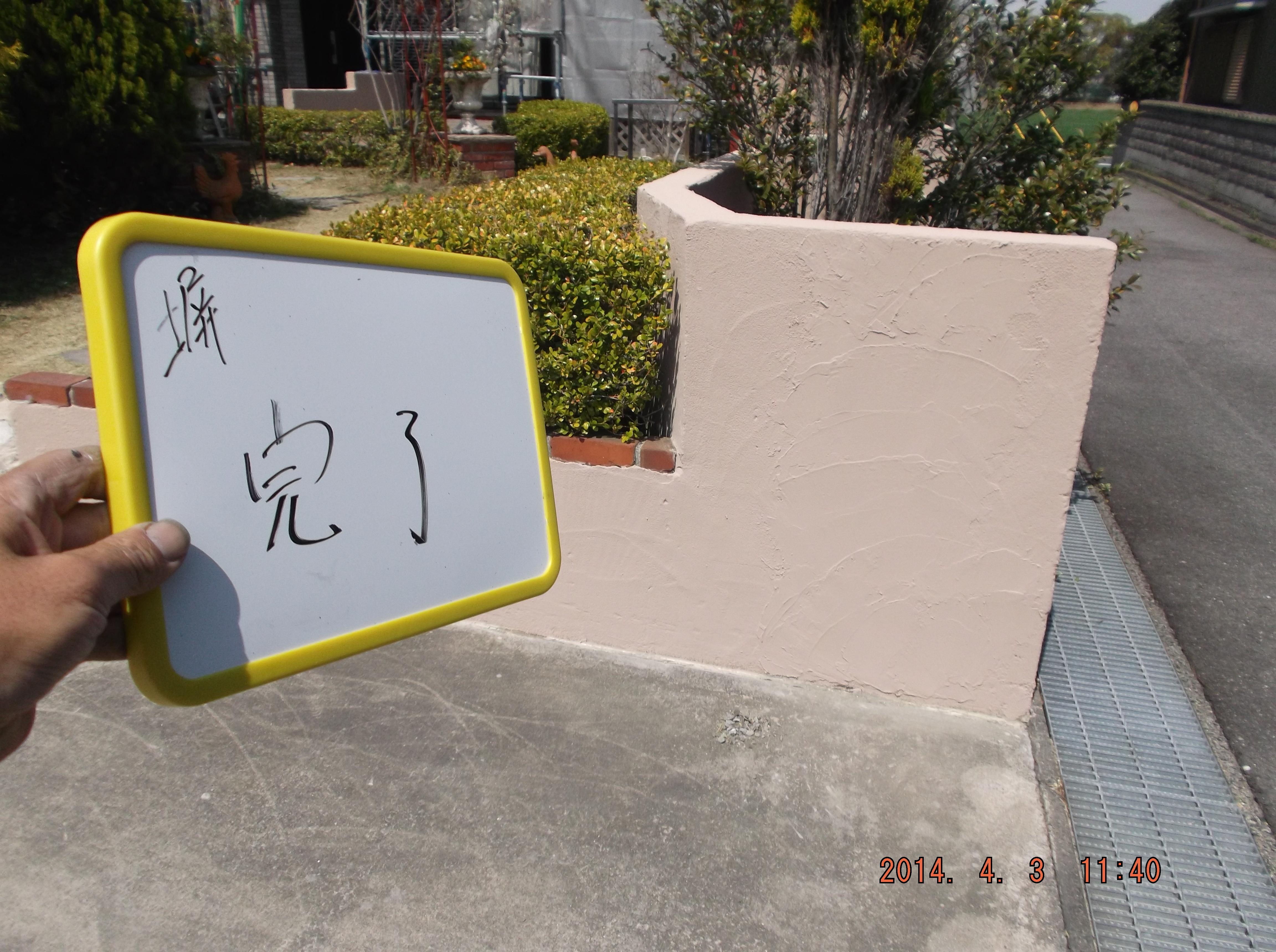 塀塗装完了です