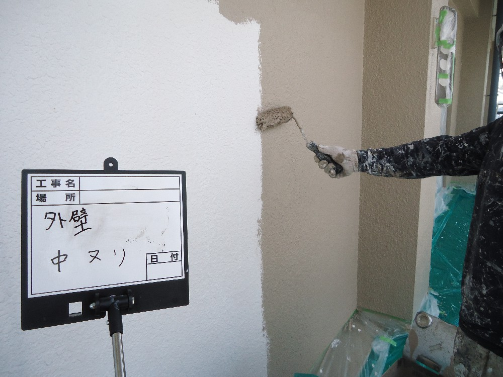 外壁RC 中塗り中です