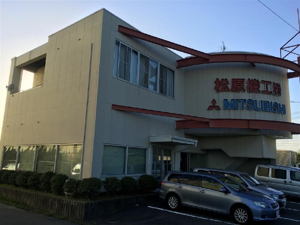 稲沢市 松原機工(株)様 外壁塗装・屋上防水
