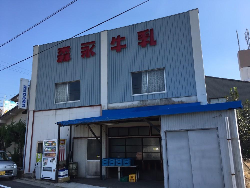 稲沢市 S牛乳店様 外壁部分塗装