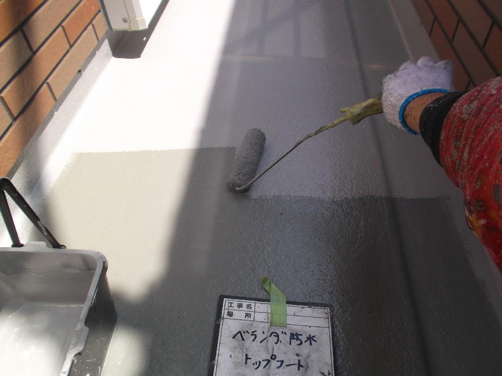 ベランダ防水 トップコート塗布