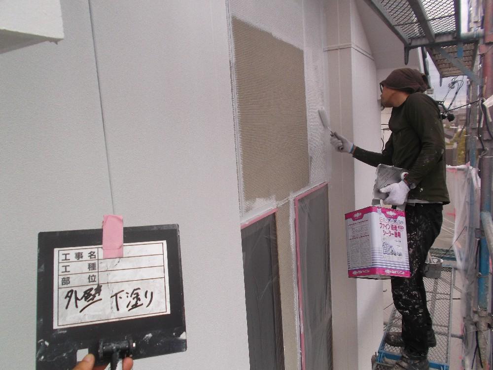 外壁塗装 下塗り中です。