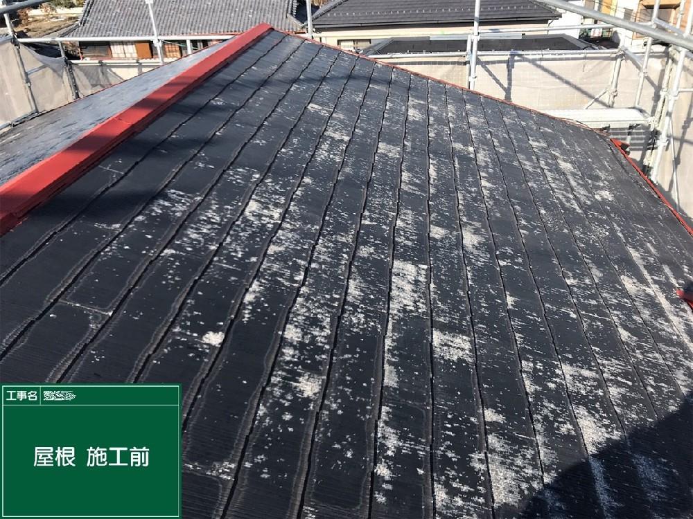 屋根 カラーベスト塗装前です。かなり色が剥げています。&