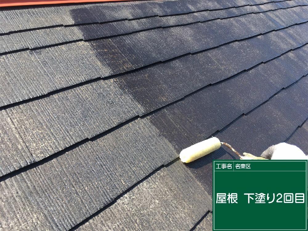 屋根 カラーベスト 下塗り2回目です。下塗りは吸い込みが激し