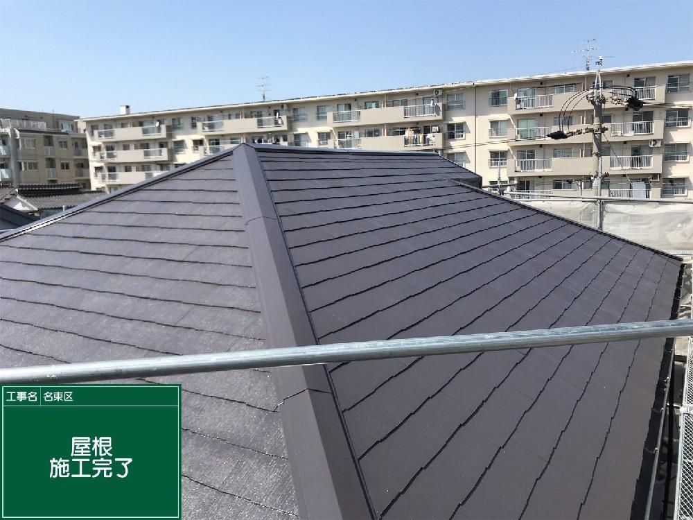 屋根 塗装完了です。艶がしっかり出ています。