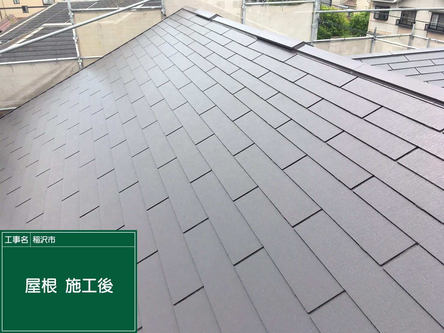 屋根 カラーベスト 施工後です。