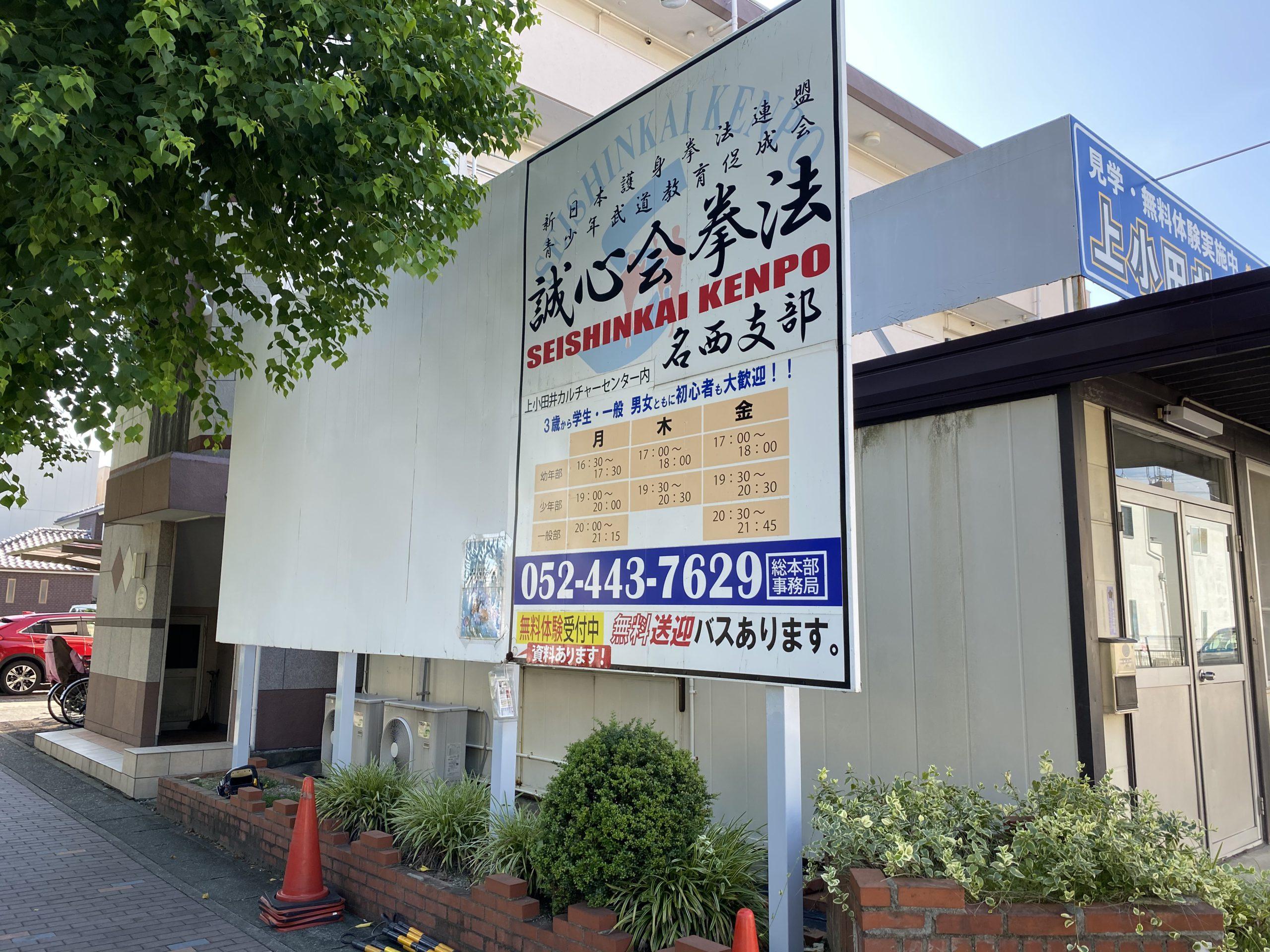 塗装以外の工事!!看板編!!